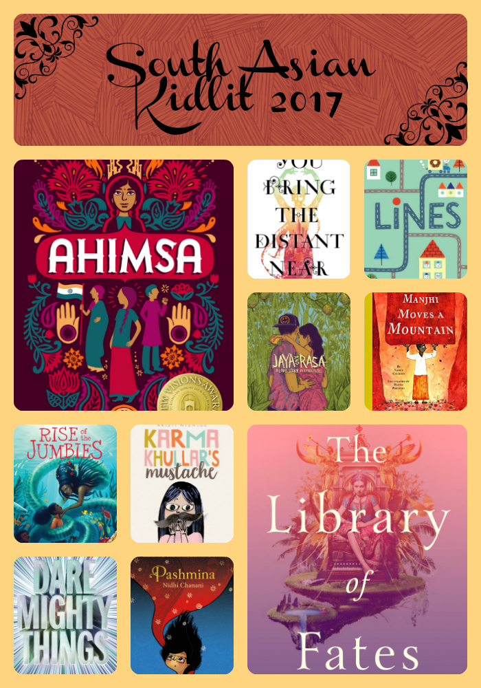 South Asian Kidlit books coming out in 2017. Picture books through Young Adult.